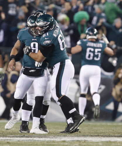 As we stretch toward the middle of Super Bowl week and the Philadelphia  Eagles continue their residency in the Twin Cities c77a9c3f7